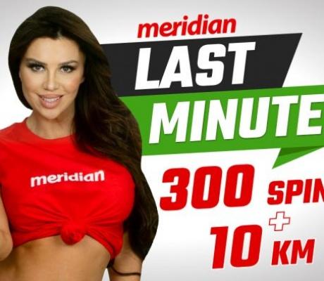 Meridian: ZAGARANTOVANO NAJVEĆI BONUS! 300 spinova + 10 KM BESPLATNO!
