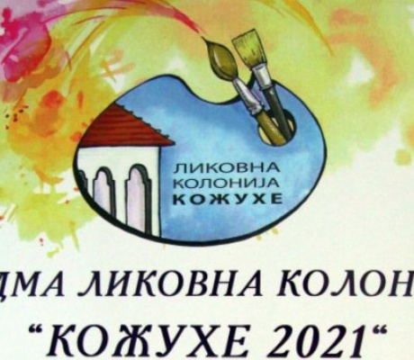 """DOBOJ: Danas otvaranje likovne kolonije """"Kožuhe 2021"""""""