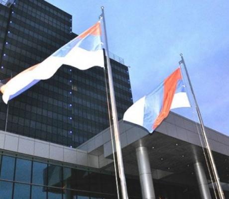 PRAZAN BUDŽET RS : Vlada RS pomogla samo deset posto preduzeća u krizi