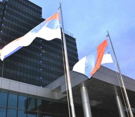 MJERE U SRPSKOJ Planirano osnivanje tri fonda za podršku privredi